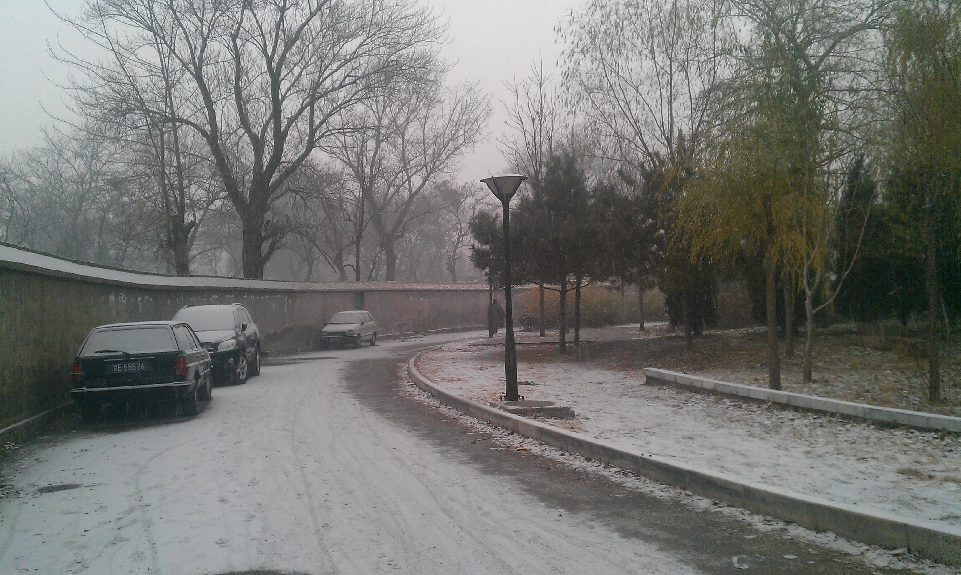 Beijing snows